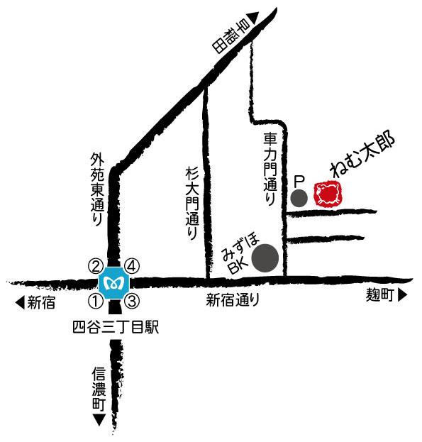 ねむ太郎 Map
